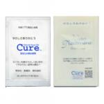 Free sample request Cure Skin Care
